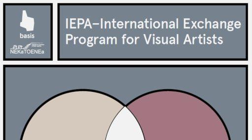 Appel à candidature IEPA#4 Perspektive